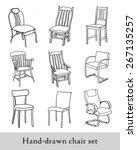 hand drawn chair set  ... | Shutterstock .eps vector #267135257