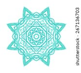 watercolor turquoise flower... | Shutterstock .eps vector #267136703