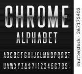 chrome alphabet vector font.... | Shutterstock .eps vector #267172403