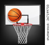 realistic basketball backboard... | Shutterstock .eps vector #267199733