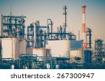 industrial view at oil refinery ... | Shutterstock . vector #267300947