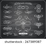 calligraphic design elements... | Shutterstock .eps vector #267389387