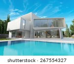 external view of a contemporary ... | Shutterstock . vector #267554327
