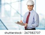 clipboard  inspector  quality... | Shutterstock . vector #267582737