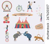 set of circus flat icons.... | Shutterstock .eps vector #267620357