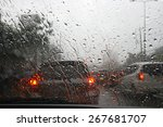 road view through car window... | Shutterstock . vector #267681707