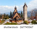 old wooden vang stave church... | Shutterstock . vector #267745367