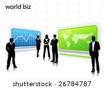 business people | Shutterstock .eps vector #26784787