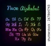 neon rainbow color glow... | Shutterstock .eps vector #267864743