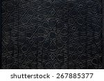 Small photo of islamic pattern wooden engraving background