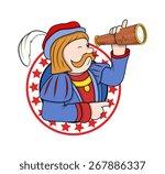 man with binocular cartoon... | Shutterstock .eps vector #267886337