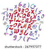 vector hand drawn letters.... | Shutterstock .eps vector #267957377