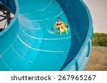 beautiful girl riding a water... | Shutterstock . vector #267965267