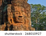 Face Of Ancient Bayon Temple I...