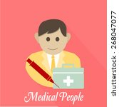 medical people  green aid kit... | Shutterstock .eps vector #268047077