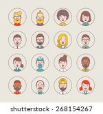 male and female vector avatars... | Shutterstock .eps vector #268154267