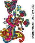 Traditional Flower Vector...