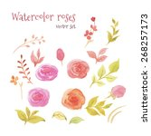 watercolor set of floral... | Shutterstock .eps vector #268257173