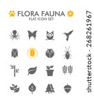 vector flat icon set   flora... | Shutterstock .eps vector #268261967