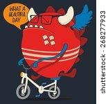 cool monster vector design    Shutterstock .eps vector #268277933