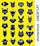 vector illustration of animals... | Shutterstock .eps vector #268287197