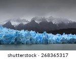 Постер, плакат: Gray glacier Torres del