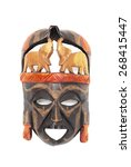 Wooden African Mask On A White