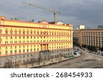 """Small photo of MOSCOW, RUSSIA - APRIL 4, 2015:Magnificent Neo-Baroque building from 1898. It is known as building of KGB ( today of FSB). Even word """"lubyanka"""" allegorically is associated with state security agencies"""