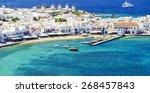 mykonos island in greece...   Shutterstock . vector #268457843