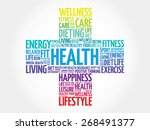 health word cloud  health cross ... | Shutterstock .eps vector #268491377