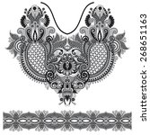 neckline grey embroidery... | Shutterstock .eps vector #268651163