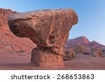Landscape Of Balanced Rock And...