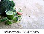 smoothies broccoli | Shutterstock . vector #268747397