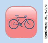 retro bicycle icon | Shutterstock .eps vector #268759073