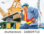 construction worker checking... | Shutterstock . vector #268839713