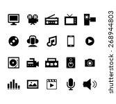 multimedia icon | Shutterstock .eps vector #268944803
