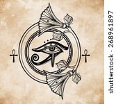 hand drawn vintage tattoo art.... | Shutterstock .eps vector #268961897