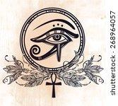 Hand Drawn Vintage Tattoo Art....