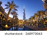 Постер, плакат: DUBAI UAE FEBRUARY