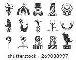 circus vector illustration icon ... | Shutterstock .eps vector #269038997