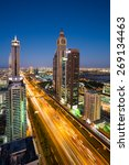Постер, плакат: Dubai night skyline Dubai