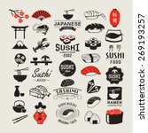 vector sushi logotypes set.... | Shutterstock .eps vector #269193257