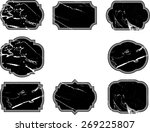 vector vintage insignias... | Shutterstock .eps vector #269225807