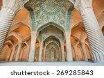 shiraz  iran   oct 21  persian... | Shutterstock . vector #269285843