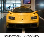 Постер, плакат: Lamborghini Diablo Sports car