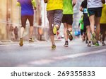 unrecognizable young runners at ... | Shutterstock . vector #269355833