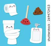 bathroom related objects with... | Shutterstock .eps vector #269472413