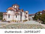 lower panagia xenia monastery ... | Shutterstock . vector #269581697
