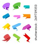 set of colored paper ribbon... | Shutterstock . vector #269739353