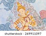 chiang mai thailand   april 15  ... | Shutterstock . vector #269911097